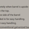ss barrel benefits